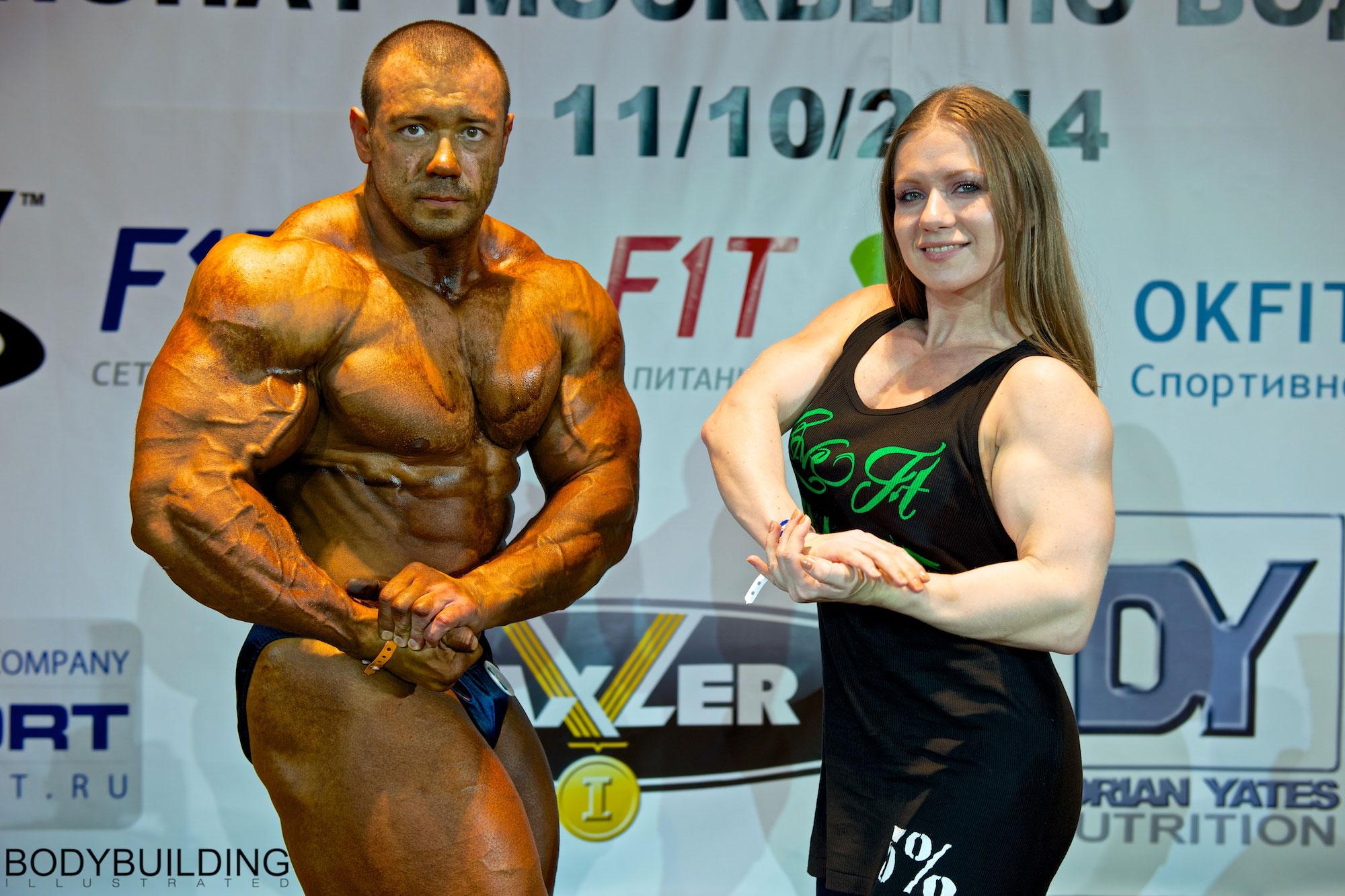 Ольга Белякова и Алексей Тронов