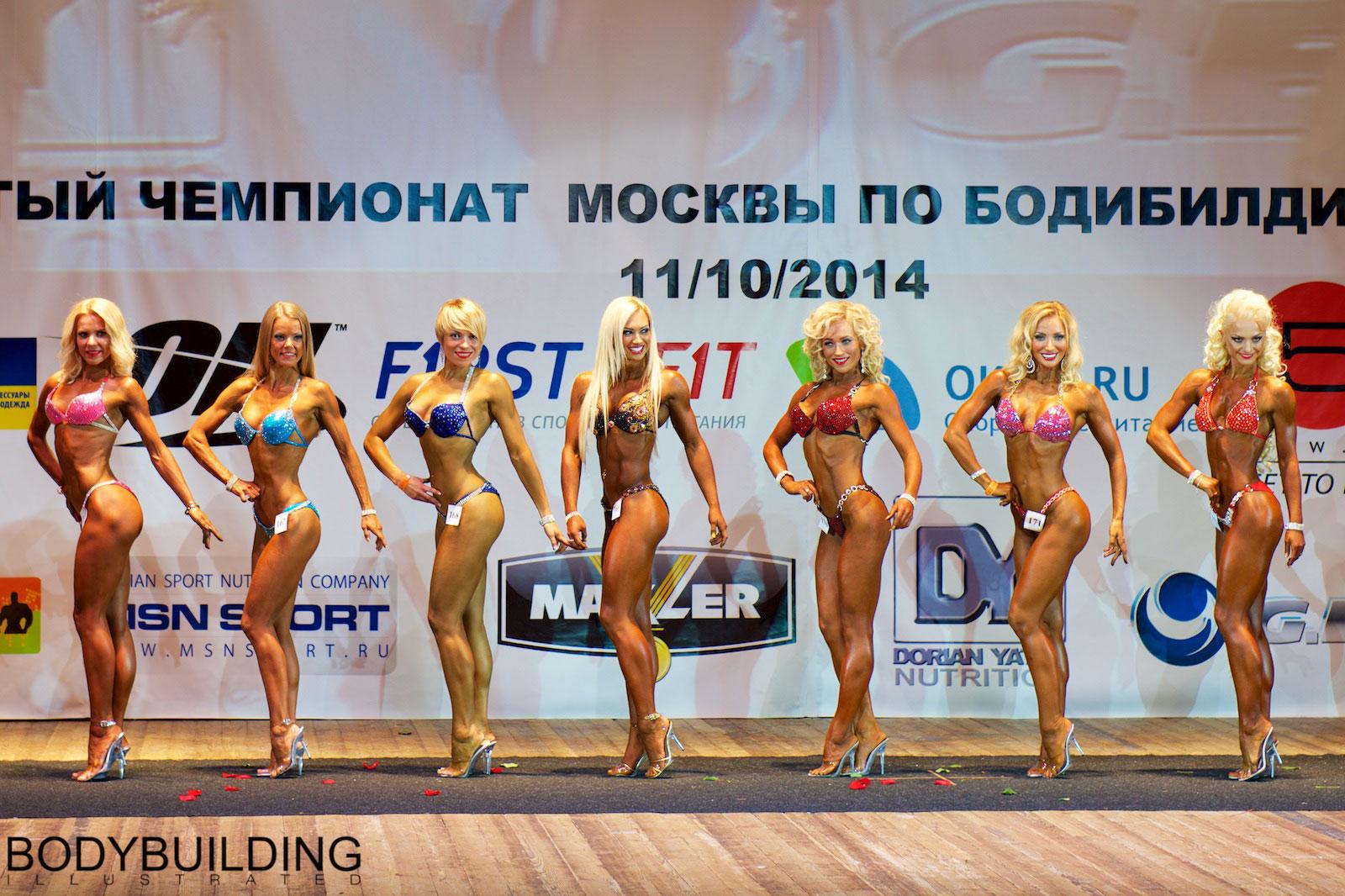 Чемпионат Москвы по бодибилдингу 11.10.2014