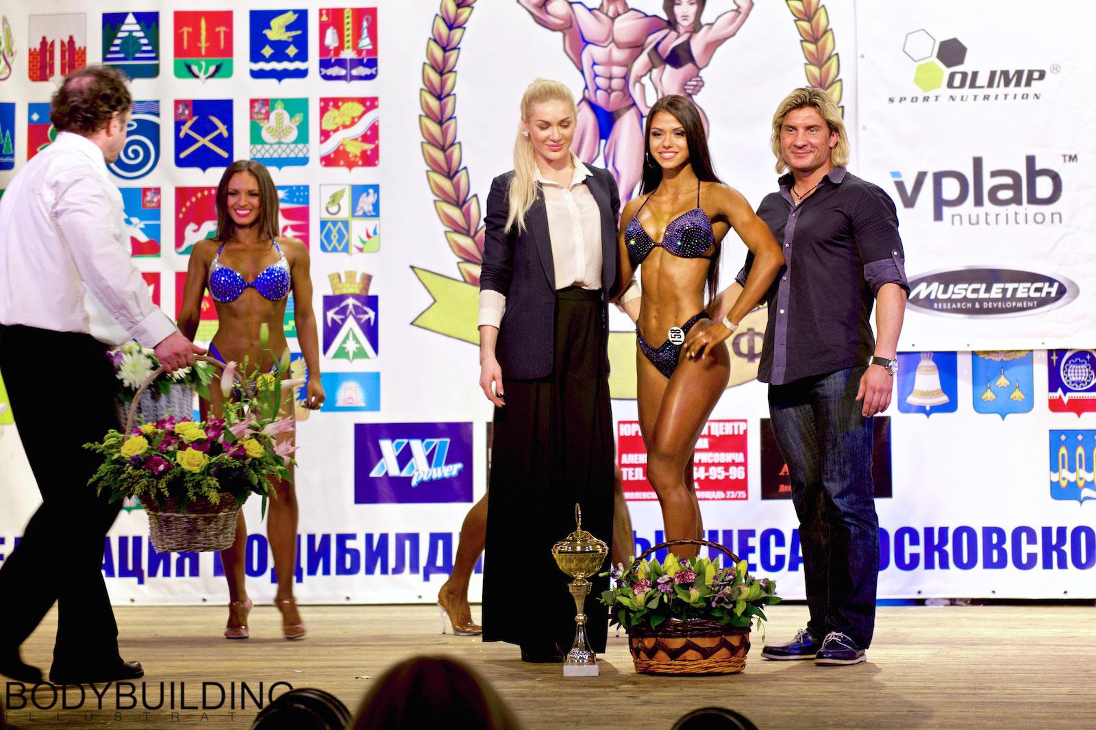 Кубок Подмосковья 2015