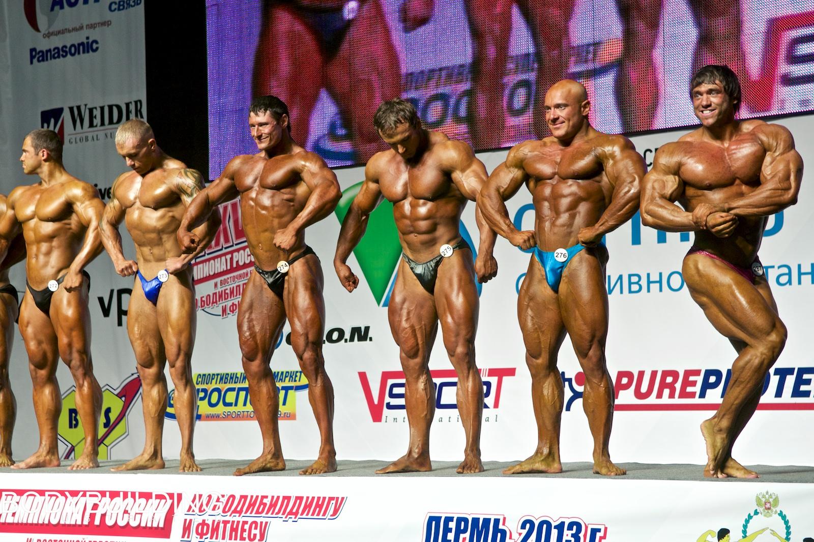 Чемпионат России, Пермь, 2013 г.