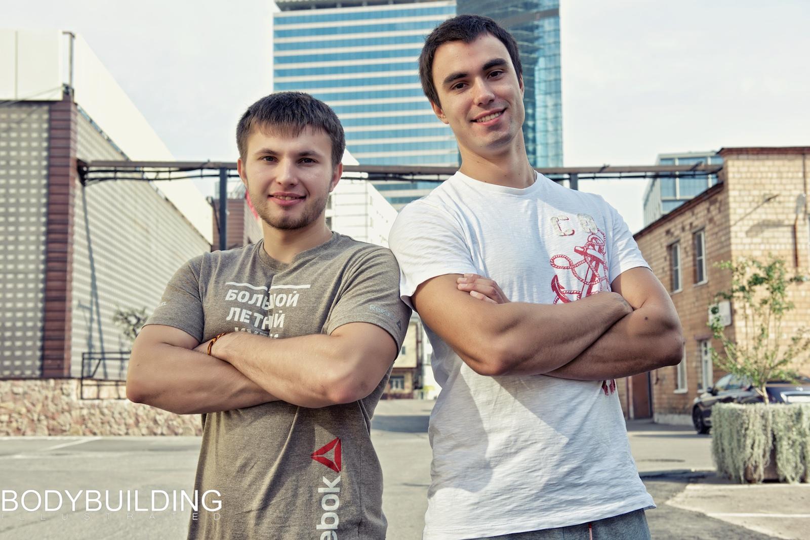 Body Mania - Сергей Гаврильченко и Макар Готовцев