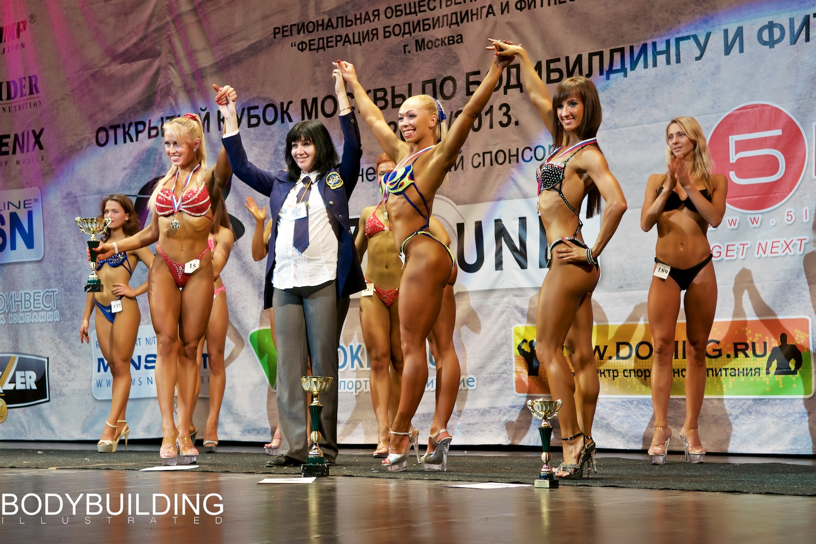 Кубок Москвы, 2013 г. Людмила Никитина, Ивета Стаценко, Екатерина Машинская