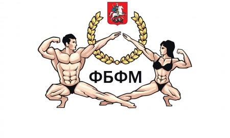 Открытый Кубок г. Москвы по бодибилдингу