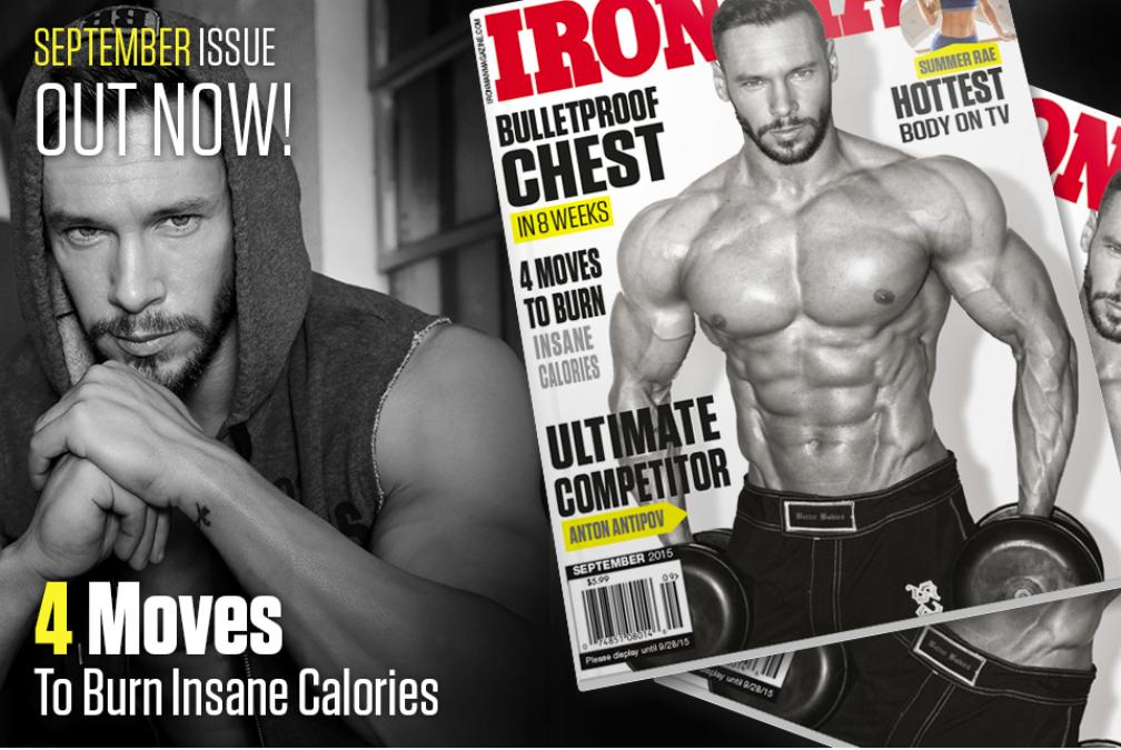 Антон Антипов на обложке сентябрьского выпуска Iron Man, 2015г.
