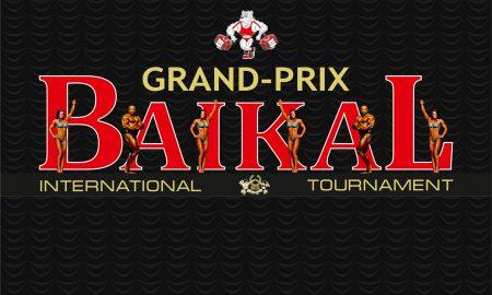 Гран-При Байкал
