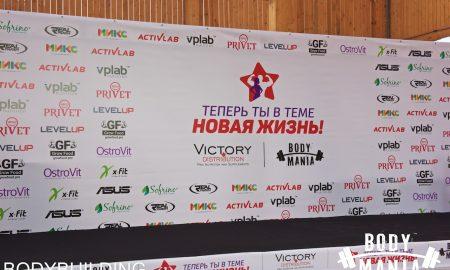 """""""Теперь ты в теме - Новая Жизнь!"""" Кастинг."""