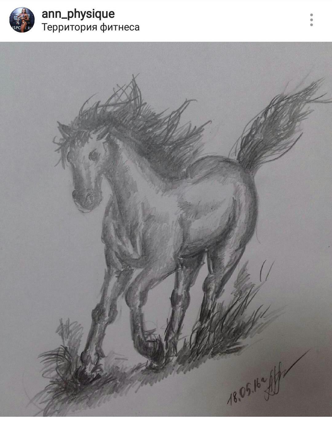 Рисунок Анны Цукановой