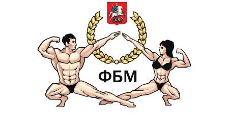Кубок г.Москвы по Бодибилдингу