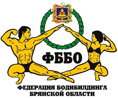 Кубок Брянской области 2018г.