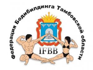 Открытый кубок Черноземья по бодибилдингу и фитнесу 2018г.