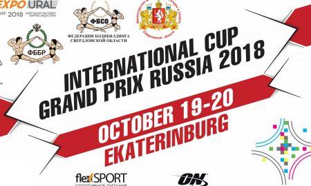 2018 International Cup Grand-Prix Russia