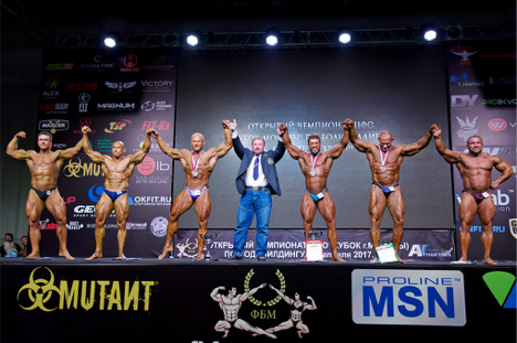 2018 MOSCOW BODYBUILDING CUP