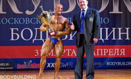 Чемпионат Московской областипо Бодибилдингу 2018